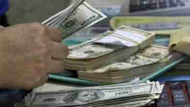 Photo of هبوط الدولار الأمريكي مع ترقب تطورات اقتصادية