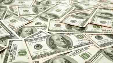 Photo of استقرار الدولار الأمريكي عالمياً مع ترقب اجتماع الفيدرالي