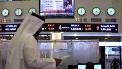 Photo of بورصات الخليج تقترب من تسجيل مكاسب مليارية بفضل قرارات قمة العشرين