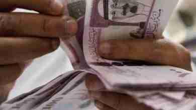 "Photo of ""البنوك السعودية"": هذه الحالات مستثناة من إجراءات السداد المبكر للقروض"