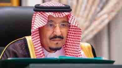 Photo of الوزراء السعودي يصدر 7 قرارات في اجتماعه الأسبوعي برئاسة الملك سلمان