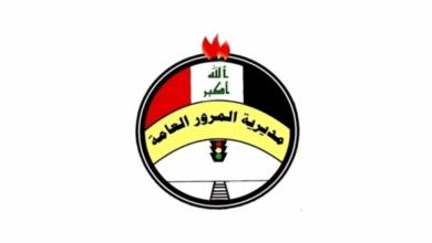 Photo of المرور تعلن موقف مخالفات حظر التجوال في بغداد والمحافظات منذ 17 آذار